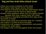 gog and non arab allies attack israel