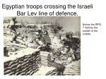 egyptian troops crossing the israeli bar lev line of defence