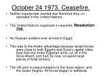 october 24 1973 ceasefire