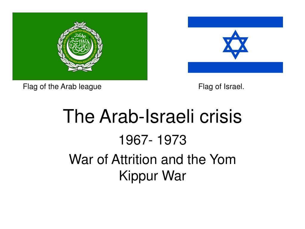 the arab israeli crisis l.