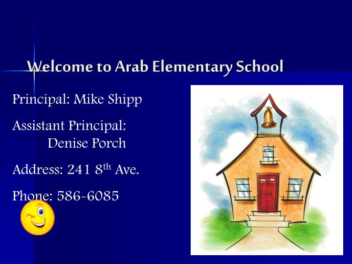 Welcome to arab elementary school