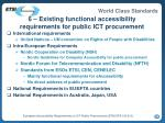 6 existing functional accessibility requirements for public ict procurement