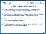 8 user requirements mapping