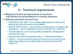 9 technical requirements
