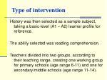 type of intervention11