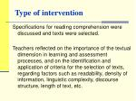 type of intervention12