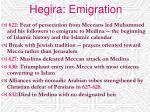 hegira emigration