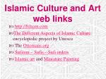 islamic culture and art web links