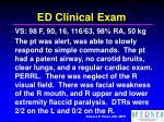 ed clinical exam