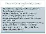 victorian period england 1832 1901