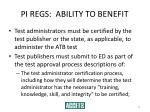 pi regs ability to benefit25