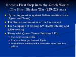 rome s first step into the greek world the first illyrian war 229 228 bce