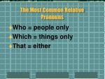 the most common relative pronouns