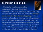 2 peter 2 20 2212