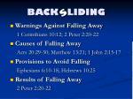 back liding11