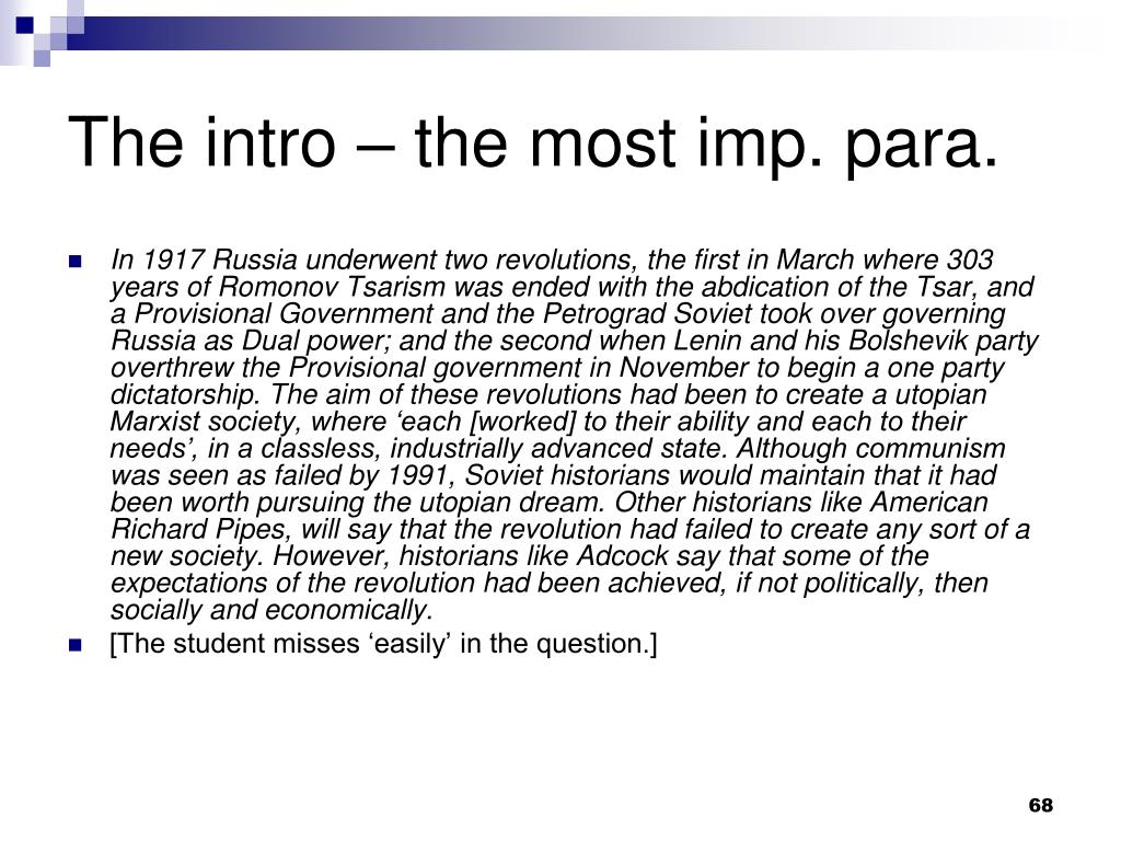 The intro – the most imp. para.