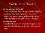 anxiety for the churches