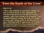 even the death of the cross