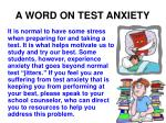 a word on test anxiety