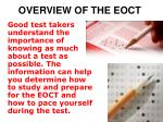 overview of the eoct