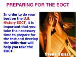 preparing for the eoct