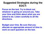 suggested strategies during the eoct