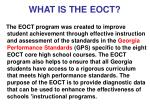 what is the eoct
