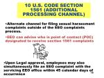 10 u s code section 1561 additional processing channel