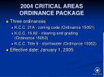 2004 critical areas ordinance package