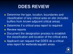ddes review