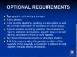 optional requirements