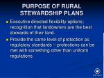 purpose of rural stewardship plans
