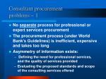 consultant procurement problems 1
