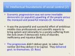 iv intellectual foundations of social control 2