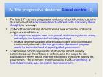 iv the progressive doctrine social control 3