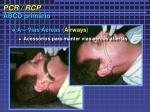 pcr rcp7
