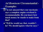 ad hominem circumstantial examples