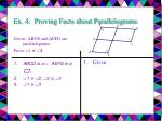 ex 4 proving facts about parallelograms