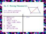 ex 5 proving theorem 6 2
