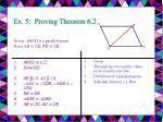 ex 5 proving theorem 6 222