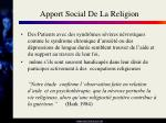 apport social de la religion