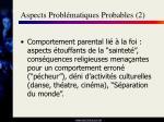 aspects probl matiques probables 2