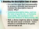 1 violating the descriptive laws of nature