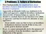 3 problems 3 failure of derivation