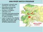 2006 river watch program