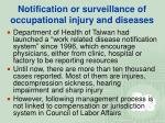 notification or surveillance of occupational injury and diseases30