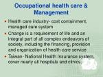 occupational health care management