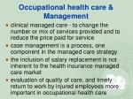 occupational health care management24