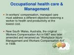 occupational health care management26