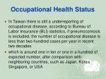 occupational health status11